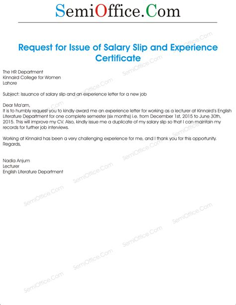 sle request letter to hr for salary certificate