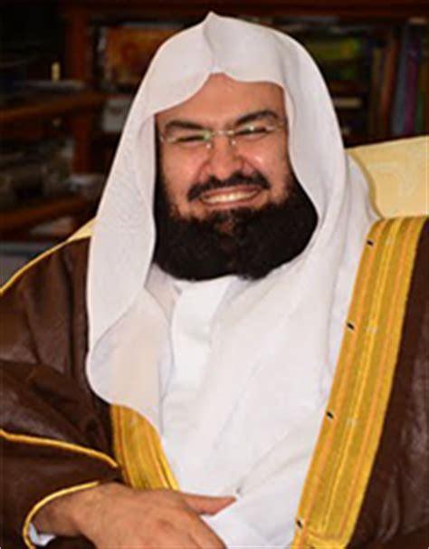 khalid ghamdi biography abdul rahman al sudais عبد الرحمن السديس holy quran on