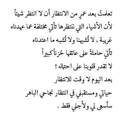 Maxi Arabian Writing 341 best العربية images on