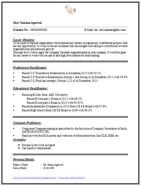 1 Page Resume Exles by 10000 Cv And Resume Sles With Free One Page Simple Resume Format