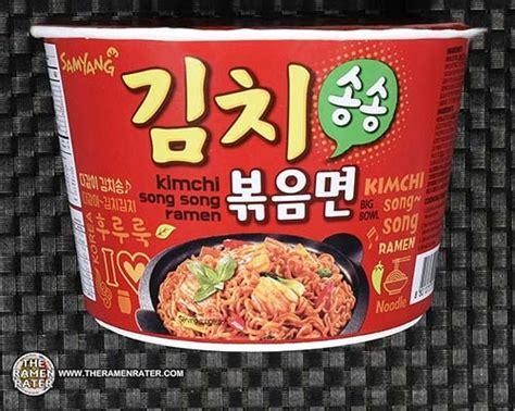 Mie Instant Korea Samyang Kimchi Ramen 2555 samyang foods kimchi song song ramen big bowl the