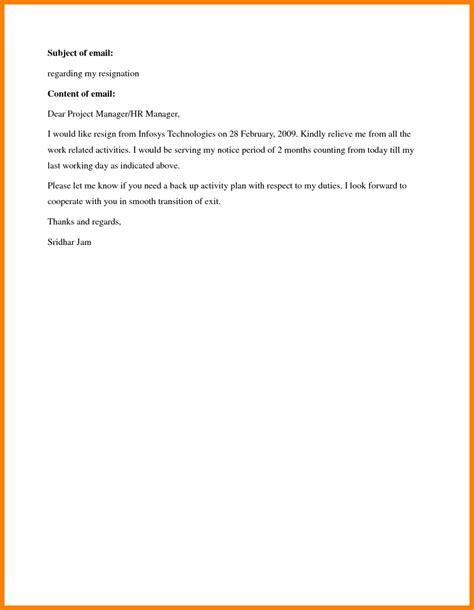 Best Resignation Letter Notice 12 Resign Letter Notice Forklift Resume