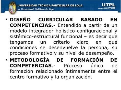 Modelo Curricular Holistico Utpl Habilidades Operativas Julio 2012