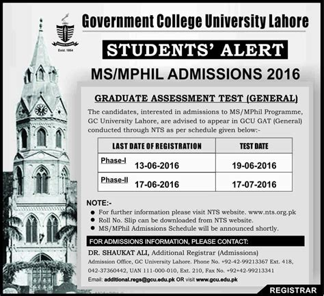 Gcu Mba Options by Gc Lahore