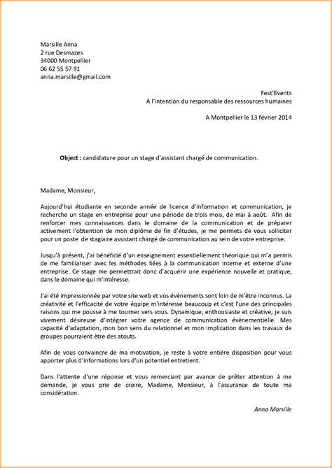 Lettre De Présentation Journaliste 7 Lettre Motivation Poste Interne Format Lettre