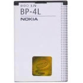 Bateri Nokia Bp4l 芟esk 253 n 225 vod k pou蠕it 237 baterie nokia 芟esk 253 n 225 vod k pou蠕it 237