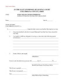 jury duty excuse letter template best photos of jury duty excuse note sle letter