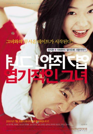 film barat yang bikin nangis film korea dan jepang yang bisa bikin nangis
