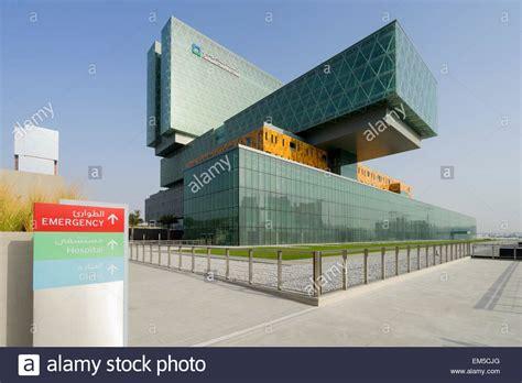 New Coat Abu Dhabi emirates hospital stock photos emirates hospital stock