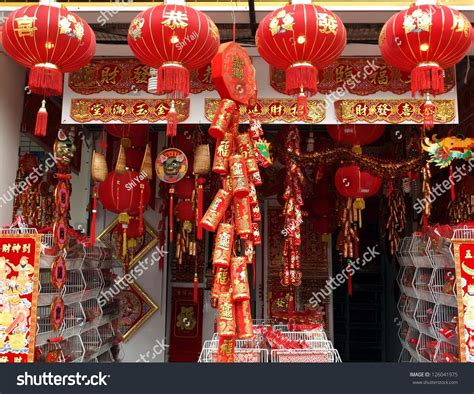 stores that sell lights year kaohsiung taiwan january 22 with new year