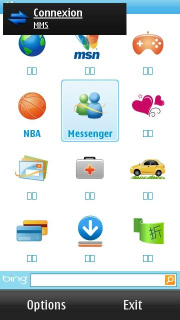 live themes for symbian windows live messenger for symbian 3 nokia n8 c6 c7 e7