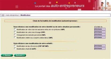 inscription chambre de commerce auto entrepreneur modifier ou changer d activit 233 autoentrepreneur