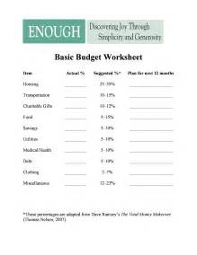 house budget worksheet worksheet amp workbook site