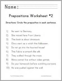 circle the prepositions worksheet for first grade free