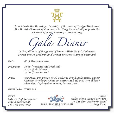 dinner invitation email template gala dinner chamber of commerce in hong kong