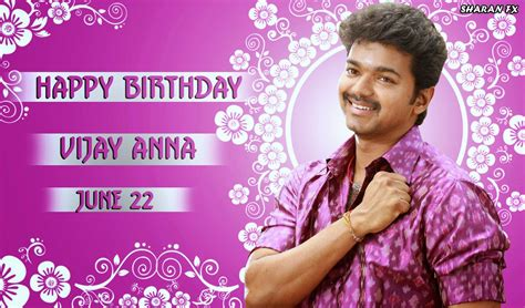 happy birthday vijay mp3 download vijay birthday images actor vijay birthday wallpapers