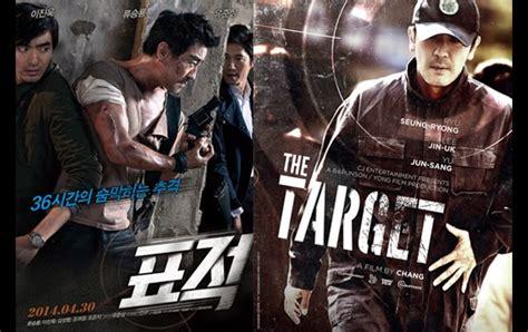 film action korea sub indonesia download the target 2014 korean movie subtitle indonesia