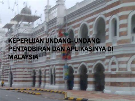 Uu Agraria Dan Aplikasinya keperluan undang undang pentadbiran dan aplikasinya di malaysia