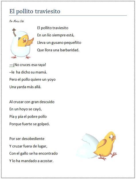 imagenes sensoriales poesia infantil 17 best images about poemas infantiles on pinterest kids