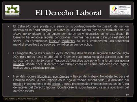 salario por accidente laboral derecho laboral aspectos b 225 sicos de la legislaci 243 n laboral ecuatoriana