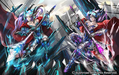 Cardfight Vanguard Pr0455 Shadow Palladin shadow paladin cardfight vanguard zerochan anime