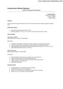 sle resume warehouse worker resume template