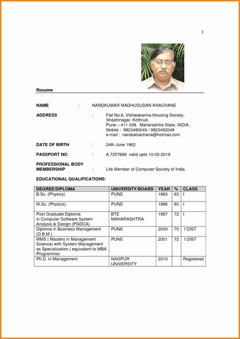 resume for bds 14 inspirational resume format for bds freshers resume sle ideas resume sle ideas
