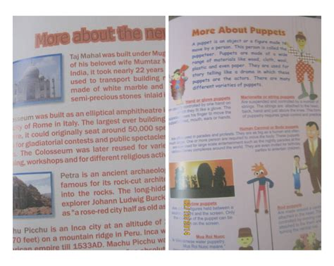 concluding section of a book personalized story book from www iandmystory com