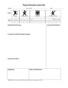 blank pe lesson plan template best photos of physical education lesson plan template