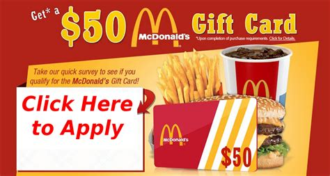 Mcdonalds Com Gift Card - mcdonald s 50 gift card giveaway limited time company newsroom of global giveaways