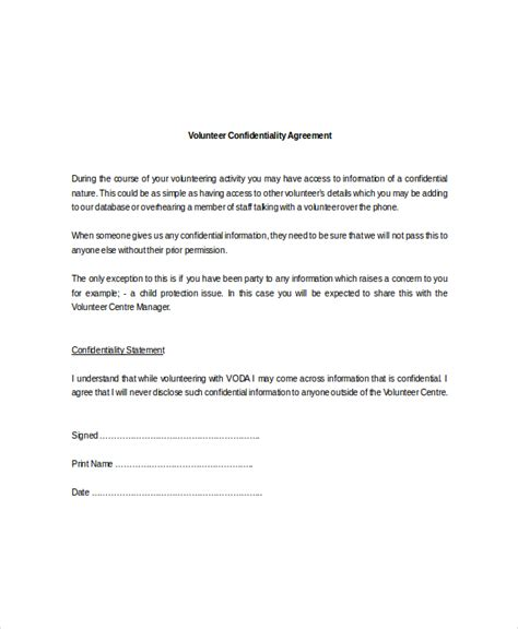 statement of agreement template confidentiality statement sle customer confidentiality