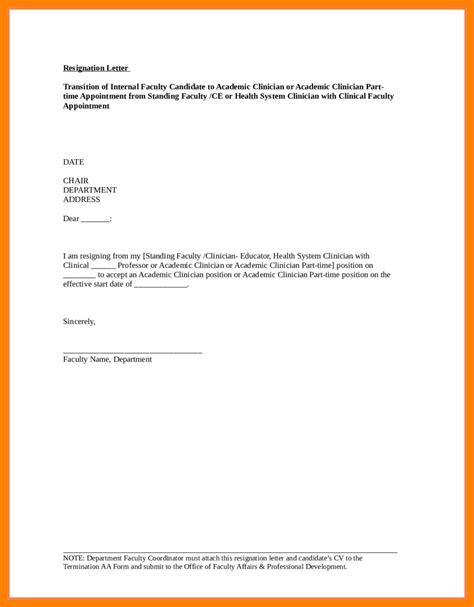 registered nurse resignation letter sample