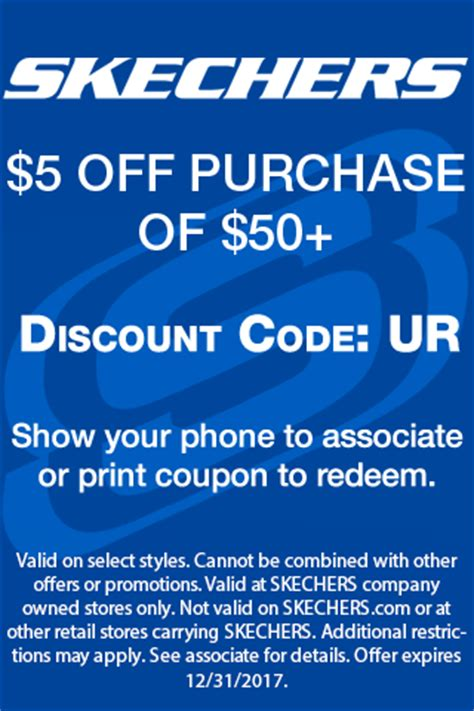 Skechers Coupon by Skechers Shoe Store On Fifth Ave New York Ny