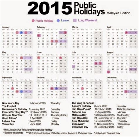 printable calendar 2015 india 2015 calendar in excel format with indian holidays 2015