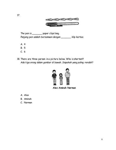 Pen Paper Joyko Klip Kertas C 3100 55265112 sains tahun 2 pksr 1