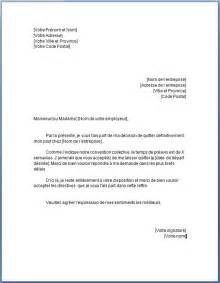 Exemple De Lettre Narrative Exemple Demande D Emploi Simple