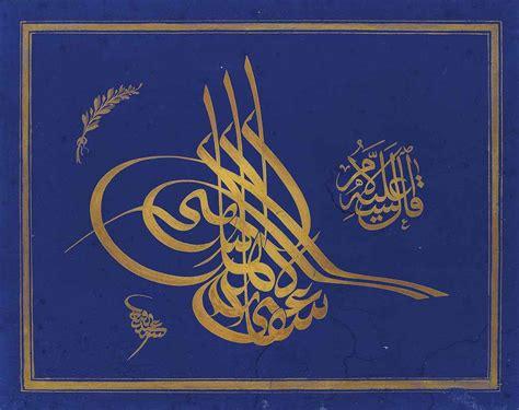 ottoman tugra an ottoman tughra signed abd 220 lfettah efendi ottoman