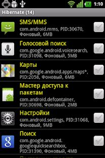 hibernate apk android app hibernate for samsung android and apps for samsung
