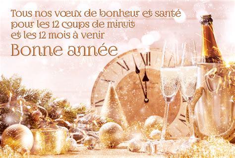 Cart De Voeux Gratuite by Cartes Virtuelless De Voeux Gratuites A Telecharger