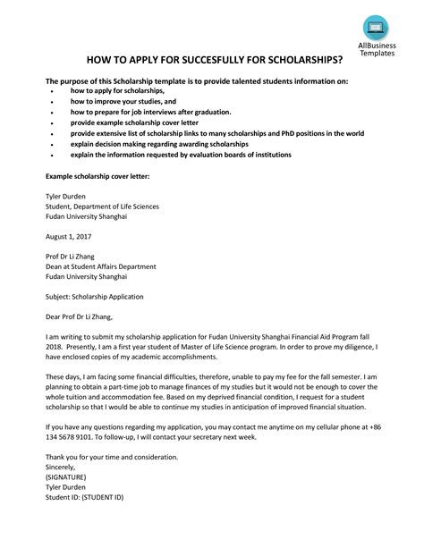 cover letter to apply for university cover letter how to apply successfully for scholarships in