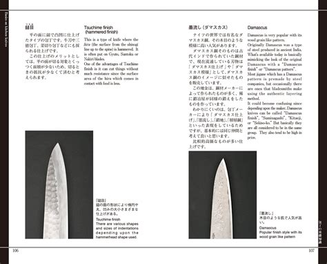 sharpening japanese kitchen knives sharpening japanese kitchen knives pictures gt gt a