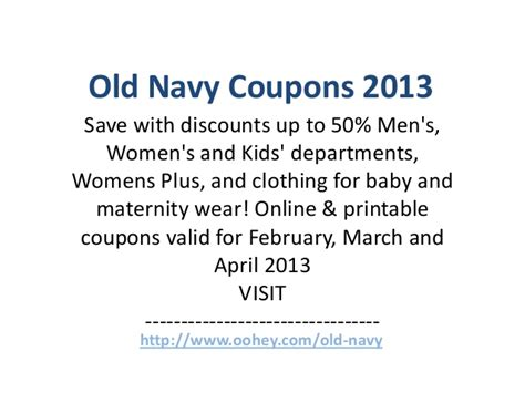old navy coupons via text old navy coupons code february 2013 march 2013 april 2013