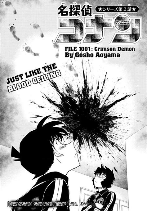 Detective Conan Series detective conan file 1001 quot the crimson quot series