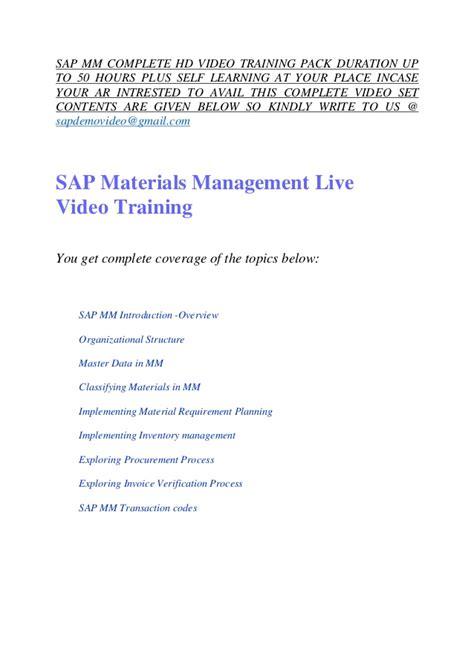 video tutorial sap mm sap mm training video tutorial