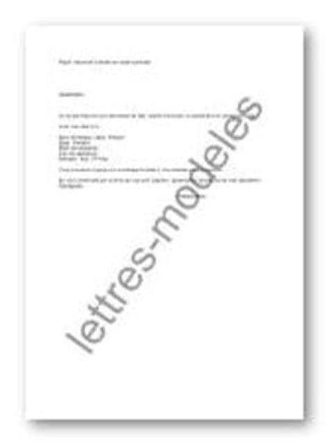 Exemple De Lettre Judiciaire Mod 232 Le Et Exemple De Lettres Type Casier Judiciaire 2