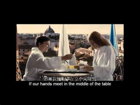 room in rome trailer 羅馬夜禁色 香港版預告 room in rome hk trailer