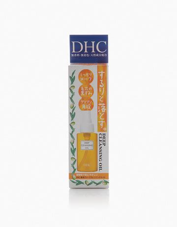 Dhc Cleansing 70ml cleansing 70ml by dhc products beautymnl