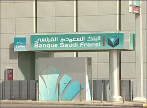 bank saudi franci banque saudi fransi المرسال