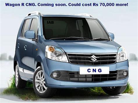 Maruti Suzuki Wagon R Cng Price Maruti Suzuki Wagon R Cng Coming By October 2010