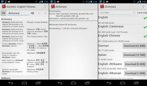 free offline android how to free offline dictionary for android beeftablets